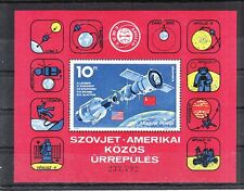 HUNGARY  1975 SPACE   S/S  MNH VF