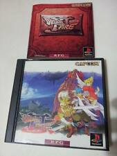BREATH OF FIRE III SONY PLAYSTATION GAME VIDEOGAMES PS JAP JAPANESE PSX PS1 C