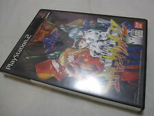 USED PS2 Neon Genesis Evangelion 2 PlayStation Japanese Version 7-14 Days to USA