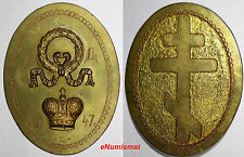 "RUSSIA 1847 Large Oval Badge ,Medal 72x55mm 26,14g. Initial ""P""""D"" CROWN SCARCE"