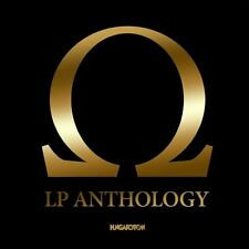 Omega-LP Anthology - 13 CD leather box Hungaroton