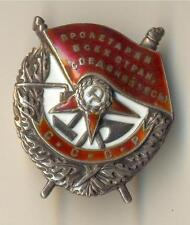 Russian Soviet Medal Order Badge  Red Banner screwback Very Rare   (#2132)