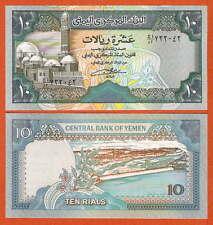 P24 Yemen / Jemen  arab. Rep. 10 Rials  1992  UNC