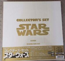STAR WARS Collector's set Widescreen Japan laserdisc 7LD George Lucas