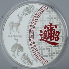 2014 $5 Five Blessings, Chinese Symbol of Wish for Good Fortune 1 oz Pure Silver