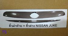 SET CHROME TAILGATE LINE ACCENT COVER TRIM FOR NISSAN JUKE 5DR HATCHBACK 2012-15