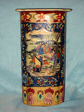 "LARGE ANTIQUE HAND DECORATED JAPANESE VASE 12 1/2"" TALL PERFECT CONDITION"