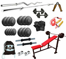 GB 40 Kg Home Gym Set With 2 Dumbbell Rods,2 Rods,3 In 1 Bench & Gym Bag, Gloves