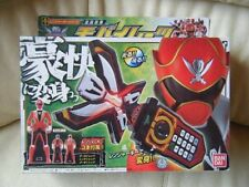 Pirate squadron Gokaiger mobile phone BANDAI makeover mobile Mobairetsu toy