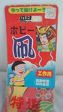Vintage Japan Paper Kite in original package mustached warrior