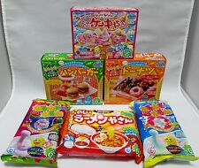 6 pcs Kracie DIY making kit Happy Kitchen popin cookin Japanese candy HAMBURGER