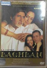 Baghban - Amitabh Bachchan, Hema Malini - Official Bollywood Movie DVD ALL/0