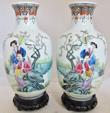"Antique ? 9.1"" Pair of Chinese Thin Porcelain Famille Rose Vases with Dignitary"