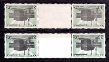 SAUDI ARABIA 1978 HOLY KAABA 30 H. GUTTER PAIRS GRAY & PALE GREEN COLOR