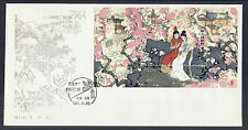 1981 PRC China SC 1761 T69m SS FDC - Beauties, Dream of Red Mansions*
