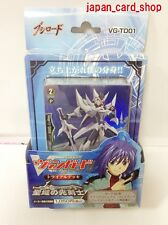 21297 AIR VG-TD01 Cardfight Vanguard BLASTER BLADE Trial Deck ver JAPANESE