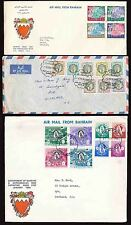 BAHRAIN 1966 SETS on FDC COVERS AIRMAIL 3 ITEMS