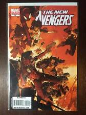 New Avengers #54 Variant Comic Book Lot  NM, Volume 1, Bachalo