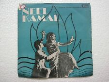 NEEL KAMAL RAVI TAE 1459 1968 RARE BOLLYWOOD india OST EP 45 rpm RECORD vg+