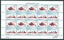 China 2014-28 30th of China's Polar Scientific Expedition Full S/S 中國極地科學考察30周年