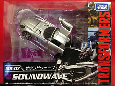 Transformers Takara Movie The Best MB-07 Soundwave