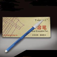 2 pc/lot  Water Erasable  Fabric Marker Pen