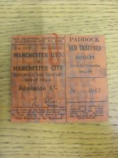 24/01/1970 Ticket: Manchester United v Manchester City [FA Cup] Red Ticket, Admi
