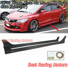 Mu-gen RR Style Side Skirts (PP) Fits 06-11 Honda Civic 4dr