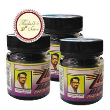 SALE! BUY 3 GET 1- FACIAL HAIR GROWTH HERBAL CREAM-GROW BEARD,EYEBROW,CHEST HAIR