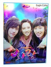 Hwarang: The Beginning Korean Drama (3DVDs) High Quality - Box Set!
