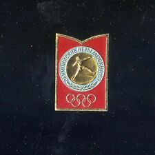 spilla pin MOCKBA 1980 Moscow Olimpic Games getto peso Shot put Толкание ядра