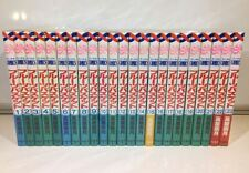 Fruits Basket Vol.1-23 Complete Lot Manga Comics Japanese Edition FREE SHIPPING