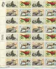 Scott #1464/7.... 8 Cent ...Wildlife Conservation... Sheet of  32  Stamps