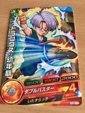 Carte Dragon Ball Z DBZ Dragon Ball Heroes Ultimate Booster Pack #HUM2-15 Promo