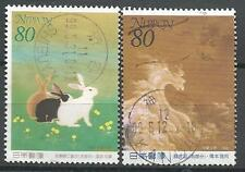˳˳ ҉ ˳˳PM-20 Japan Commemorative SON Postmark Large stamps Recent set used 日本