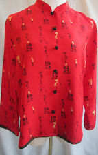 Chicos Design Button Down Shirt Asian  Red Button up Silk Size 2 (M-L)