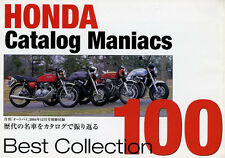 [BOOK] Honda Catalog Maniacs Best Collection 100 CB750 NR NSR CBR RC30 XL Cub SL