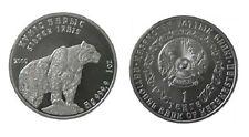 Kazakhstan 1 Tenge 2010 1 oz. silver IRBIS - LEOPARDO DE LAS NIEVES  барс
