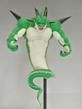 Banpresto Dragon Ball Z SCultures Tenkaichi 4 Shenron / Shen Long Figure DBZ182