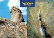 BT11921 Grandpa stone and grandma stone at kob smui surat thani    Thailand