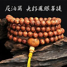 8mm Tibetan Buddhism 108 Old small Phoenix eyes Bodhi seeds Mala Necklace