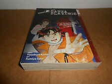 Kindaichi Case Files vol. 7 The Santa Slayings Manga Book in English