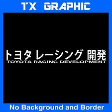 Kanji Japanese Windshield  Decal  TRD JDM RACING DEVELOPMENT TACOMA TUNDRA