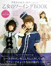 New! Handmade Lolita Fashion Selection /Japanese Clothes Sewing Pattern Book