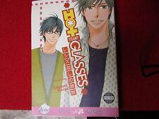 Hot Steamy Glasses Yaoi Yuri Anime Manga