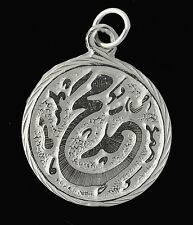 Allah Beloved Holy Prophet Muhammad Peace be upon him 925 Sterling Silver charm