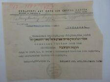Judaica old Jewish Chevra Kadisha Document Budapest 1942, Rabbi Sofer Zussman.