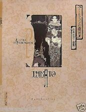 Allure of Pharmakon Takato Yamamoto Art Book Works Farumakon No Kowak FreeShip