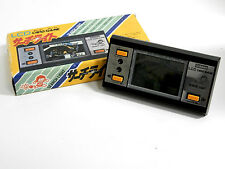 80s Retro Gakken LCD Game Watch Search Light (Runaway) Boxed MIJ Great Condition