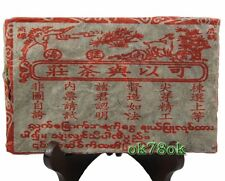 2003 Century Old Time-honored Brand Keyixing Tea House Puer Puerh Raw Brick 250g